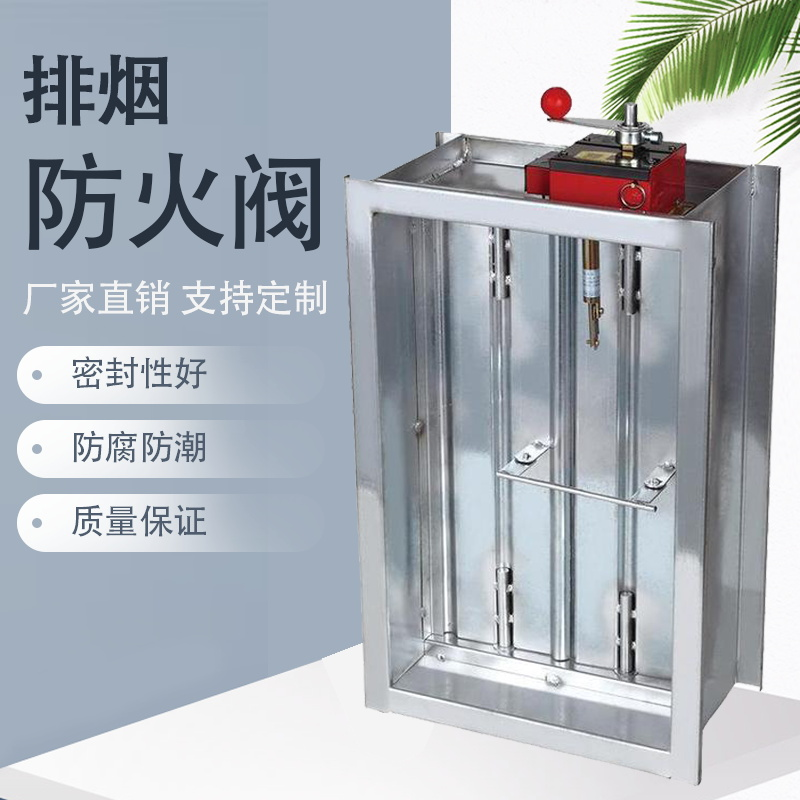 山东三尚空调设备有限公司