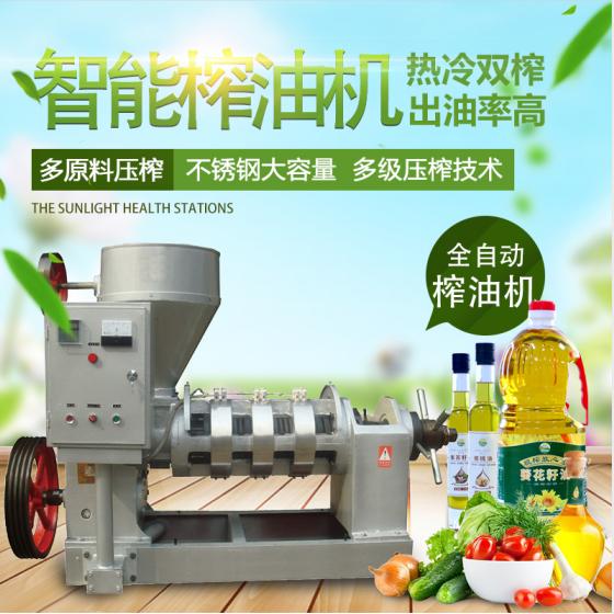 广州市海珠区扬光机械设备经营部