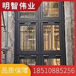 北京明智伟业金属门窗有限公司