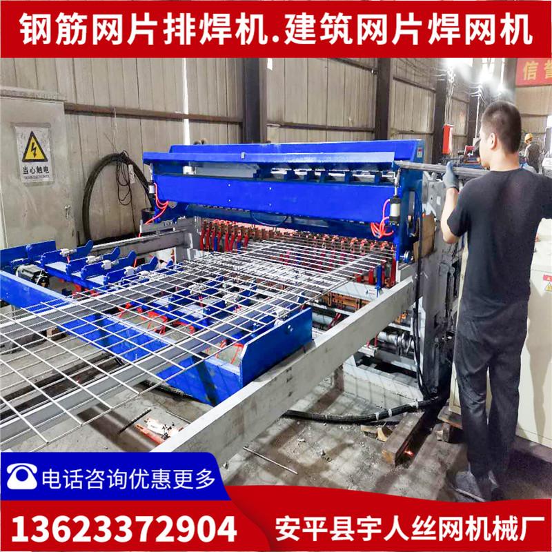 安平县宇人丝网机械厂